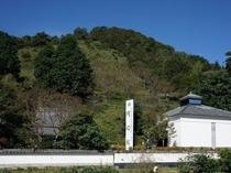 宝林寺と円心館