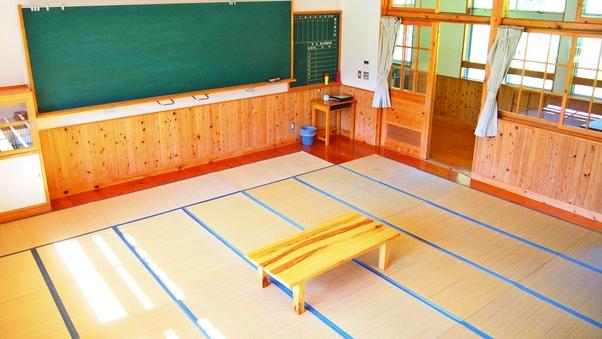 教室【和室】