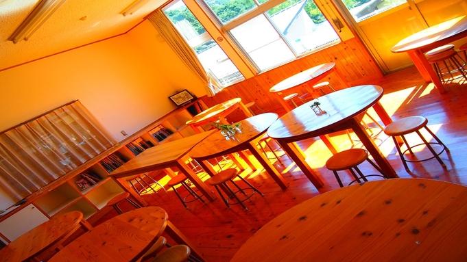 ◆夕食は学校でBBQ◆手ぶらOK!高知のブランド肉を使用★家族や友達と♪【朝食付】