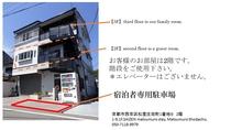 建物の説明