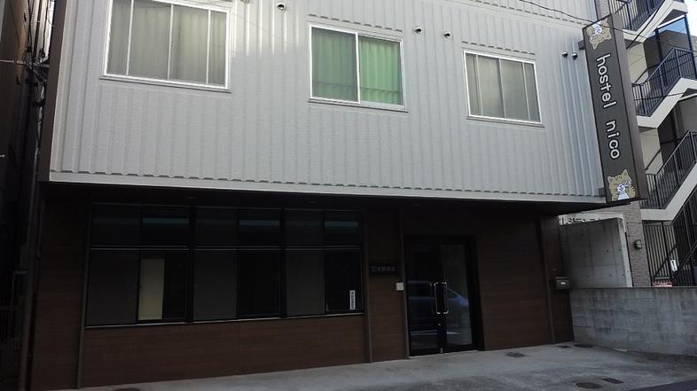 ゲストハウス「ホステル・ニコ」