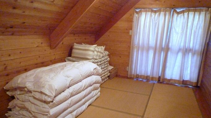 【1棟貸切】ロフト付き♪木の香漂うログハウス調のコテージに宿泊(素泊まり) ※現金特価
