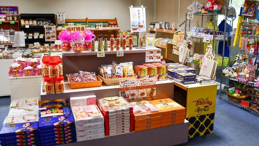 【売店】はなわのダリちゃんや塙町特産品はぜひ当館売店でお買い求めください!