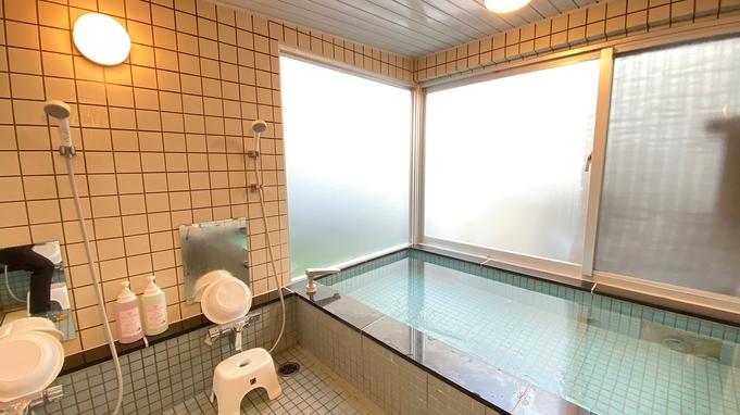 【5周年感謝プラン】完全個室 大浴場あり(男性専用) 素泊まり 1900円(税込)から
