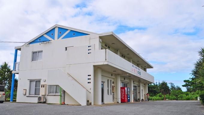 日本渚百選に選ばれた佐和田の浜へ!観光はもちろん☆ビジネスにも!スタンダードプラン(素泊まり)