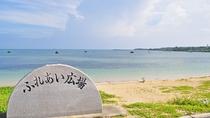 【佐和田の浜】】徒歩1分の距離です♪