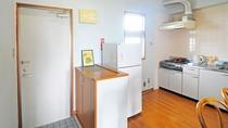 【ファミリー和洋室】冷蔵庫もたっぷり使える大きさが嬉しい♪