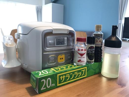 クッキングプラン☆1時間レイトチェックアウト無料と充実のキッチングッズでホテルで自炊♪グループにも!