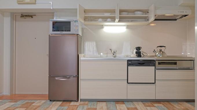 【14泊以上限定・25%OFF!】キッチン/洗濯機が完備のワラビーハウスの長期14プラン