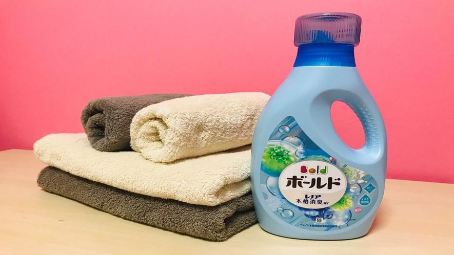 バスタオル・フェイスタオル・洗濯用洗剤(ボールド)