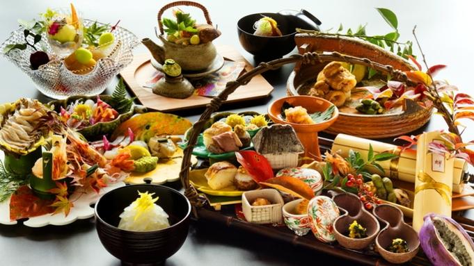 ◆プレミアムプラン◆限られた方だけにお届けする「特別な金澤」をお愉しみ下さい(1日1組様限定)