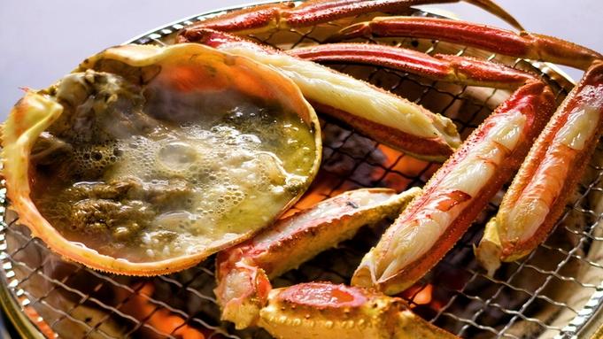 ■かに三昧(竹)■北陸冬の味覚対決!贅の極「ずわい蟹」VS旨みギュッ「寒ブリ」VSたっぷり「香箱蟹」