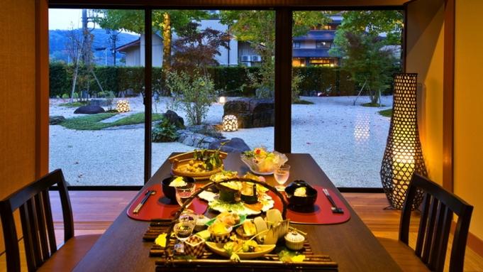 ◆カップルプラン◆〜大人の湯の贅を愉しむ〜3大特典付『貸切露天&個室食事&レイトアウト』