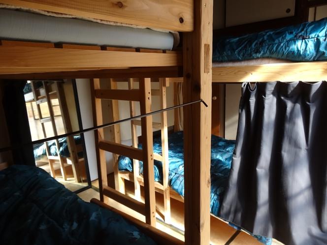 mixed dorm1 -winter-