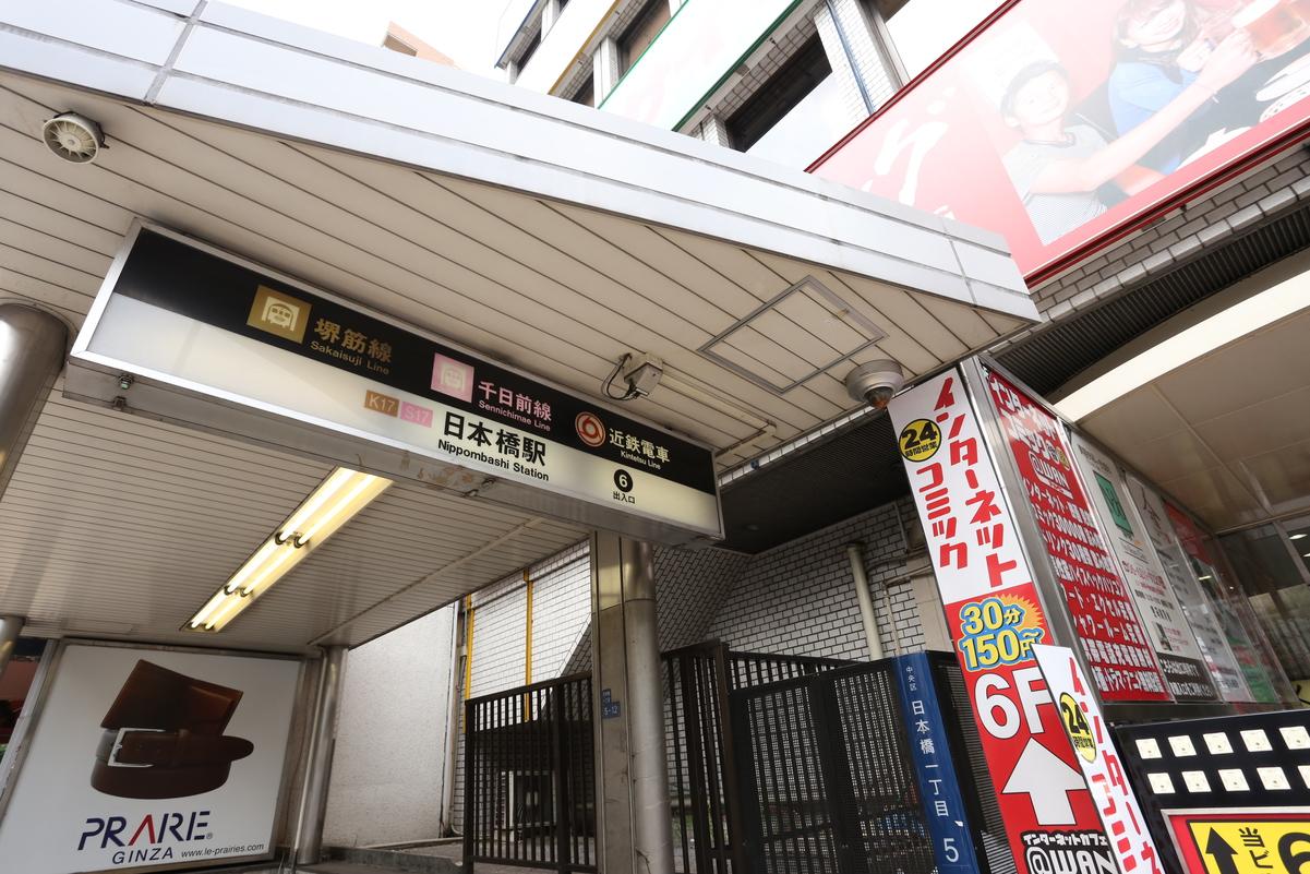 日本橋駅6番出口/Closest Exit of Station