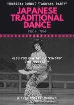 毎週木曜は日本舞踊やっております♪/Japanese traditional dance
