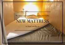 マットレス新しくしました/New mattress