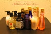 レンタルシャンプー&コンディショナー/Rental shampoo&conditioner