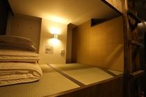 Japanese Mix dormitory