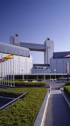 名古屋国際会議場(栄駅から名城線・西高蔵駅下車、徒歩約5分)