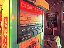 【北山食堂】沖縄限定のタバコも販売しております