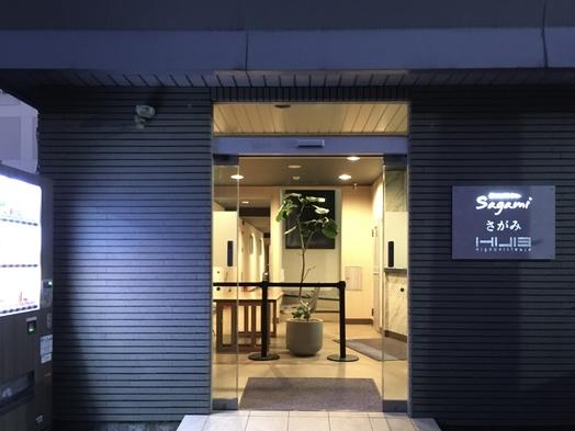 【改装中セール通常価格¥10,000より25%オフ】JR新宿駅&バスタ新宿から徒歩3分★