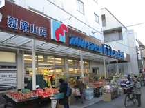 民宿の近くのスーパー