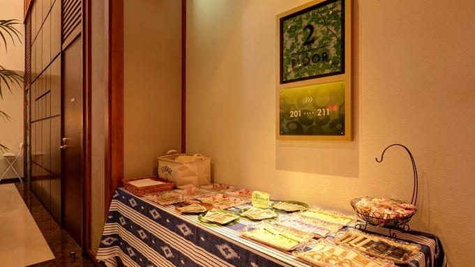【さき楽30・素泊まり】早めがお得!カジュアルなアジアンリゾート風ホテル。全室ジャグジーバス付
