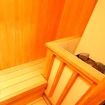 【スイートダブル】スイートルームには客室専用のサウナが。気分転換にどうぞ!