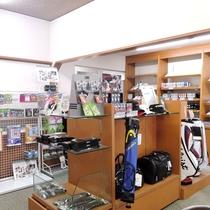 【館内ショップ】ゴルフ用品も充実!館内ショップで販売しております。