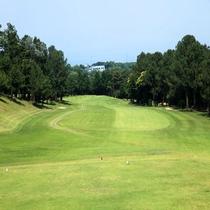 【ゴルフ】ロケーションを楽しみながら、ゆったりゴルフをお楽しみ下さい。