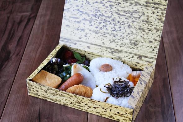【個室のお部屋で安心♪】1日20食限定☆オードブル&海鮮ちらしプラン