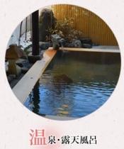 カスタマイズ 温泉