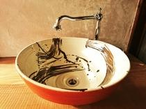 信楽手洗い