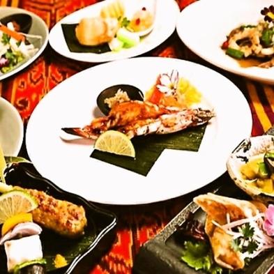 【Asian創作エスニック懐石・2食付】当館より徒歩2分『摩波楽茶屋』で夕食!本場シェフの味を堪能