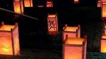 ・【宝山寺お彼岸万燈会】9月22日16時~前夜祭 23日16時~万燈会