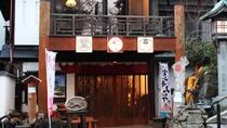・【外観】宝山寺参道沿い、大鳥居の目の前の立地!