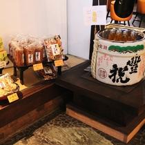 【館内】奈良のおすすめお菓子がございます。