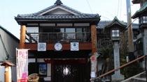 ・【外観】宝山寺駅から徒歩4分の観光便利な好立地!