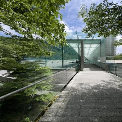 【入館券付】箱根で出会う自然とアートの共生 ポーラ美術館入館引換券付ご優待プラン