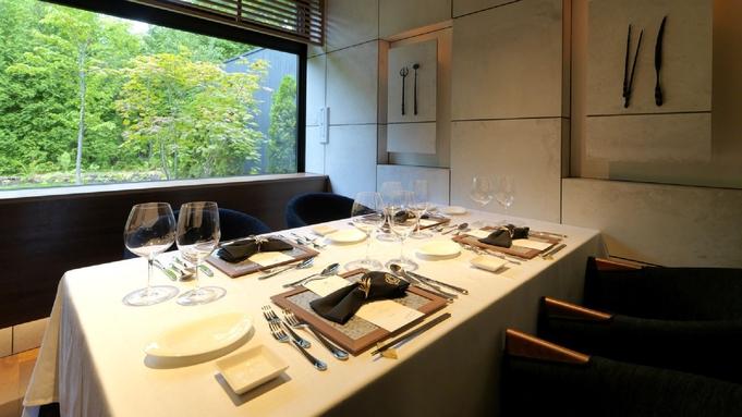 【レストラン個室確約】室数限定!夕・朝食は個室でゆったり/プレミアムフレンチ<エプイ>