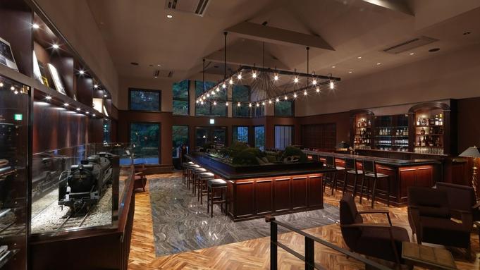 【レストラン個室確約】室数限定!夕・朝食は個室でゆったり/フレンチジャポネ<七竈>