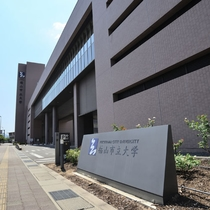 *【福山市立大学】当館から徒歩8分!受験でのご利用などにも便利な立地です。