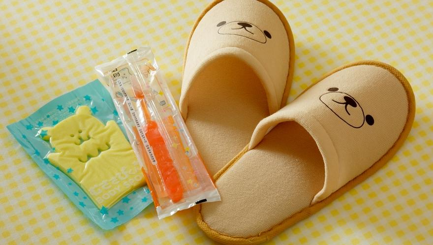 ■お子様用アメニティ■ お子様用スリッパ・歯ブラシを無料でご提供 スタッフまでお声掛けください