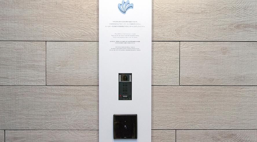 ■正面玄関インターフォン■