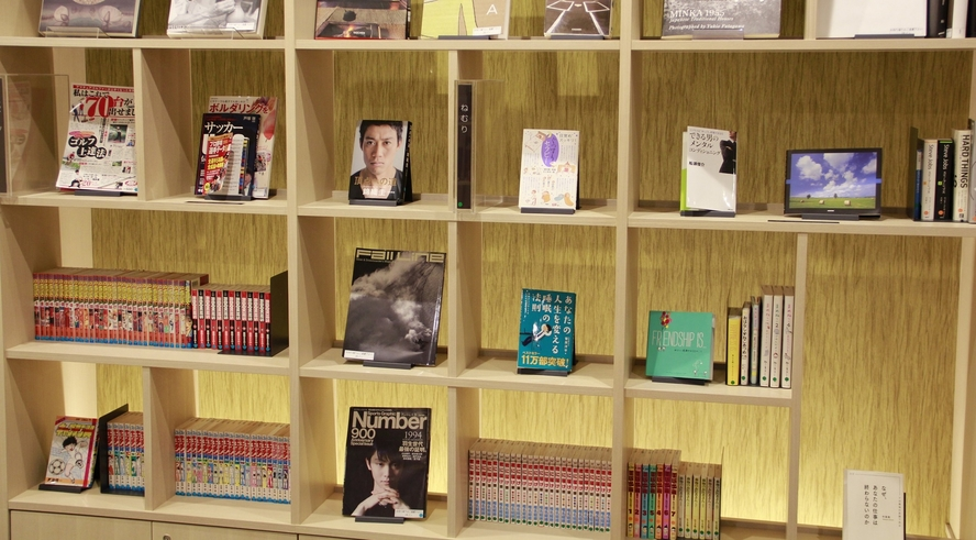 ■JRインラウンジ■ 各種書籍・マンガ・新聞など約500冊をご用意
