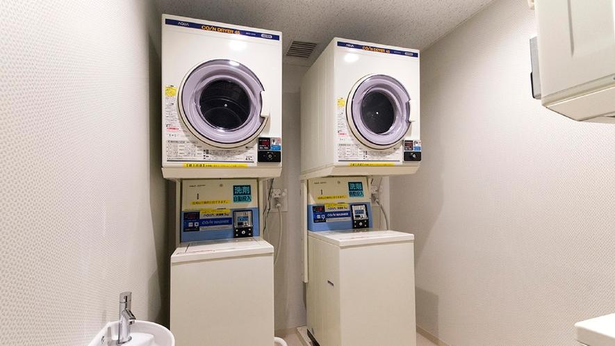 ■コインランドリーコーナー■ 洗濯機 乾燥機 洗剤のご持参は不要です(洗剤自動投入洗濯機)