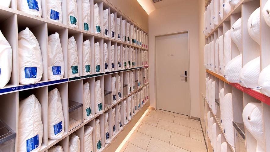 ■選べる 枕コーナー■ 素材や高さなど21種類からの枕をお選び頂けます