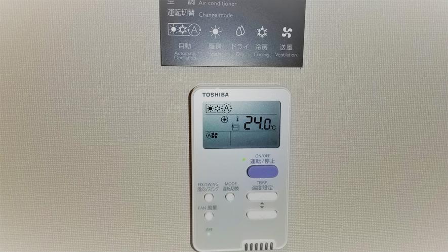 ■エアコンリモコン■ エアコンは客室毎に冷暖房切り替え・温度調整が可能です