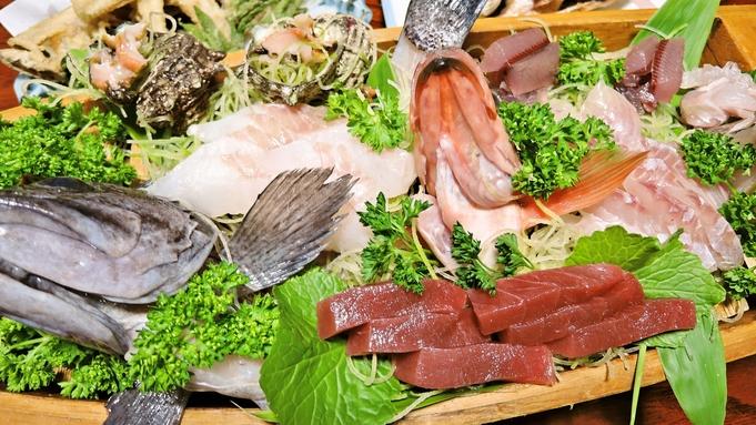 ≪二食付き≫豪快な日本海の海の幸!旬の味覚と美しい景色を満喫 ※現金特価